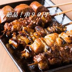 かしわ屋治兵衛 名古屋錦橋店のおすすめ料理1