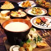 マールカフェのおすすめ料理2