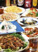 中国料理 山久 上野のグルメ