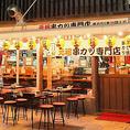 新世界に3店舗をかまえるいっとく。劇場前店は大阪らしく賑やかにちょうちんがたくさん並んでいる外観が目印です!新世界にお越しの際は、ぜひお立ち寄りください!!毎日元気に11:00~営業しています♪大阪名物の串カツに秘伝のソースを絡めてサクッとお召し上がりください◎軽い口当たりでどんどん進みます!