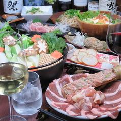 鴨居酒屋イルソーレのおすすめ料理1