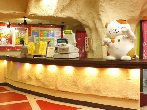 カラオケ まねきねこ 札幌すすきの南6条店