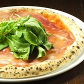 Pizza◆生ハムとルッコラ
