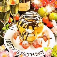 【松戸駅前の個室居酒屋】松戸の個室で記念日や誕生日☆