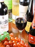 ◆赤白ワインを豊富に取り揃え。グラスワイン430円