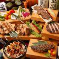 ○ざんまい オーロラのおすすめ料理1