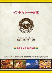 KC's KITCHEN ケーシーズ キッチン 小作店の写真