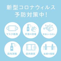 居酒屋 権之助 町田駅前店の雰囲気1