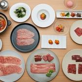 個室焼肉 銀座きたおのおすすめ料理3