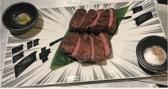 梟 高岡のおすすめ料理2
