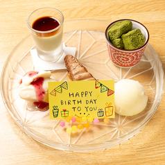 京都 豆八のおすすめ料理1