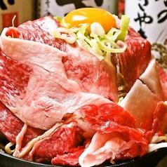 料理メニュー写真牛すき肉DE富士鍋