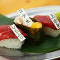 料理メニュー写真馬肉握り寿司 盛り合わせ[3貫]