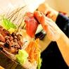築地食堂 源ちゃん 新宿御苑のおすすめポイント3