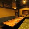 個室居酒屋 福わうち 岡山店のおすすめポイント1