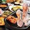 焼肉 牛丸 渋谷店のおすすめポイント2