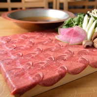 肉の甘味と旨味を出す為30日間熟成させた極上タンを使用