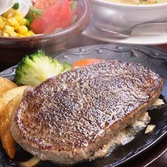 ステーキのあさくま 松戸店の写真