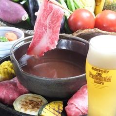 祇園 牛禅 別館のおすすめ料理1