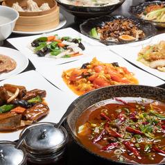 台湾料理 華丸 本町店の写真