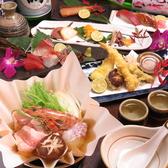 季節料理 味彩のおすすめ料理3
