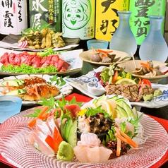 四季食彩 鶴翔のおすすめ料理1