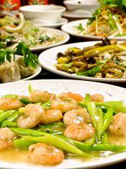 中華料理 新三陽 後楽園店のおすすめ料理1