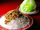 餃子 李 薬院のおすすめ料理2