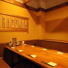 大人気☆6~14名用のVIP個室は、テーブルを囲んだお家にいるような居心地の良さが大人気!!ふくの鳥小伝馬町店では様々なシチュエーションに最適なお席を完備しております。また、こちらの個室は大変人気のお席でございますので、ご予約はお早めにどうぞ!
