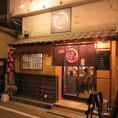 一番町通り・八坂通り徒歩1分!美味しい海鮮は【七厘や 笑】にお任せ!