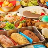 6年4組 渋谷分校のおすすめ料理2