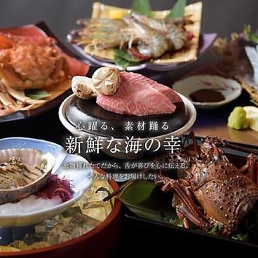 志まづ 博多のおすすめ料理1
