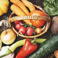 【野菜は自家製無農薬野菜を使用】