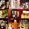 ノンアルコールと、最高のお酒が沢山御座います。選ぶ楽しさ~そして~美味しさのご提供☆
