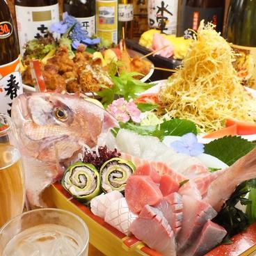 長崎県平戸港 天満店のおすすめ料理1