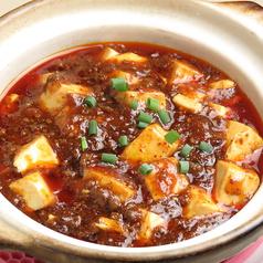中国美食 唐苑酒楼 横浜みなとみらい店のおすすめ料理1