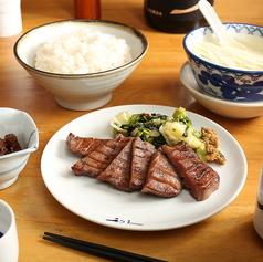 牛たん炭焼 利久 富沢店の写真
