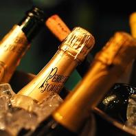 40種類のグラスワイン