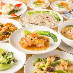 知味飯店の写真