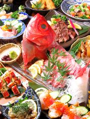 海鮮個室 いと絆 いとはんのおすすめ料理1