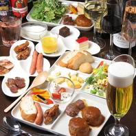 【アルコールも充実◎】お酒に合う料理多数!