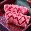 料理メニュー写真近江や神戸など…全国各地の厳選された上質和牛◇極上タン厚切り