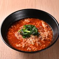 辛さが選べる本格『辛麺』をお楽しみ頂けます♪
