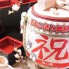 旬彩和食 口福のおすすめポイント1