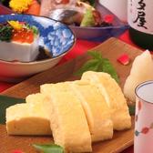 四季彩 かぐやのおすすめ料理2