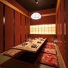 全席個室 創作Dining 天菜 Amana 三宮店のおすすめポイント2