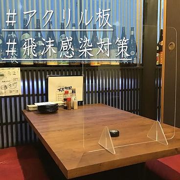 九州男児 福島栄町店の雰囲気1
