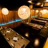 完全個室居酒屋 たくみ 海老名西口店のおすすめポイント1