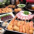 串カツ酒場 ナニワ屋 野々市店のおすすめ料理1