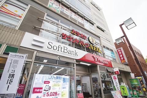 カラオケ サウンドパーク NEO大橋店